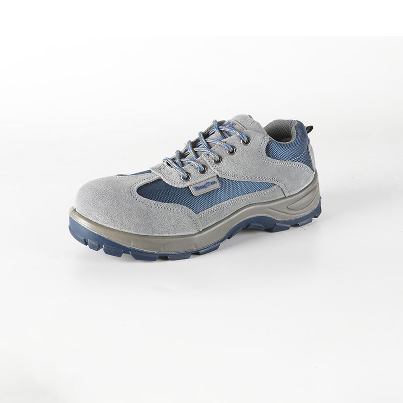 休闲系列劳保运动鞋