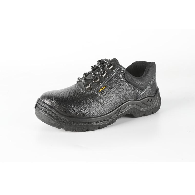 泸州劳保鞋制作厂家