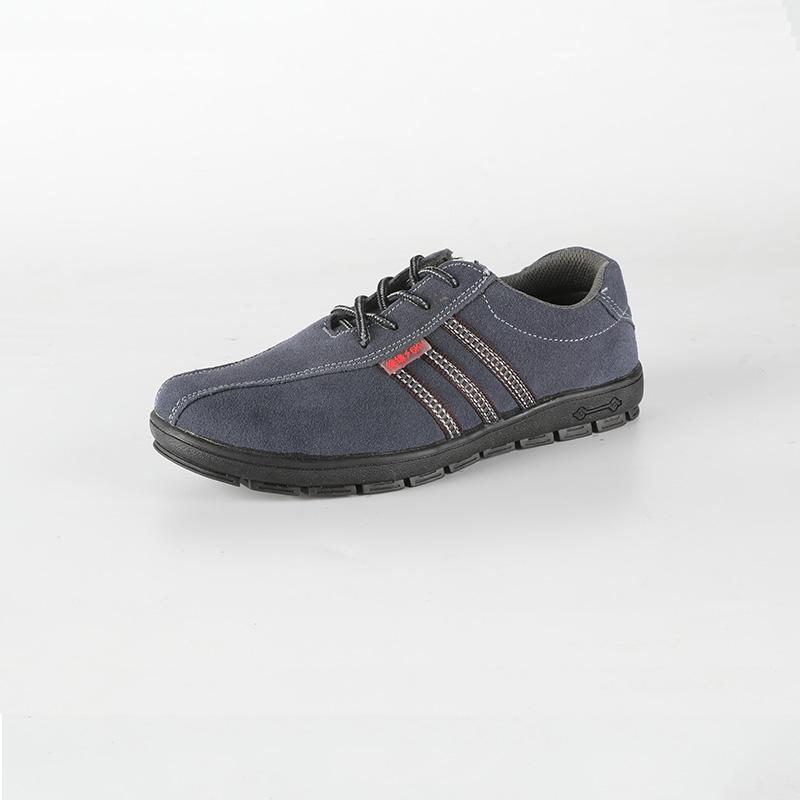 泸州劳保鞋