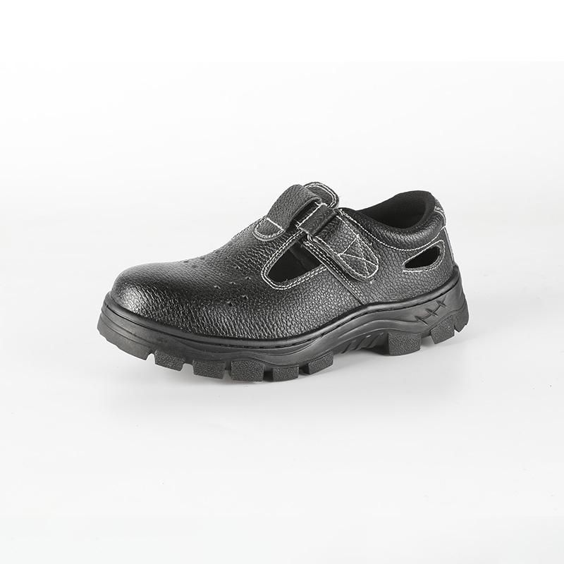 内江劳保鞋
